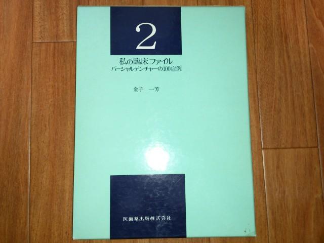 DSC_2086